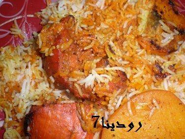 برياني دجاج علي الطريق الهنديه Indian Food Recipes Biryani Food