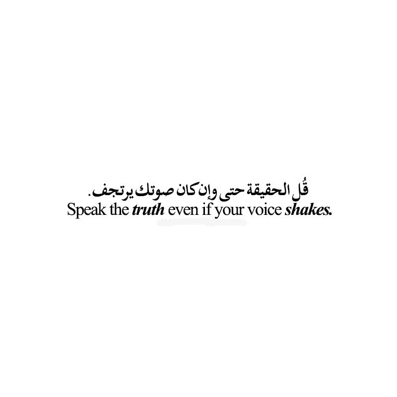 Pin von Hosam Awad auf أقٌتبَآسآت جٍميلُة | Pinterest | Arabische ...