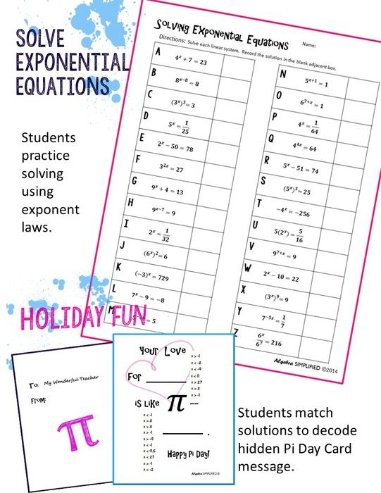 Free Algebra Activity:  Exponential Equations Pi Day Card