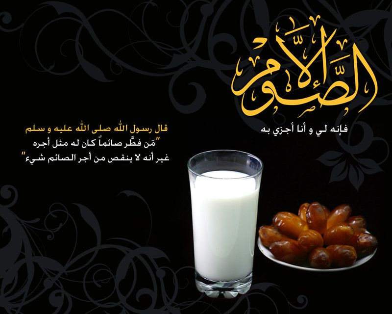 Pin On The Importance Of Ramadan