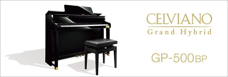 GP-500BP Celviano Grand Piano - hybrid piano