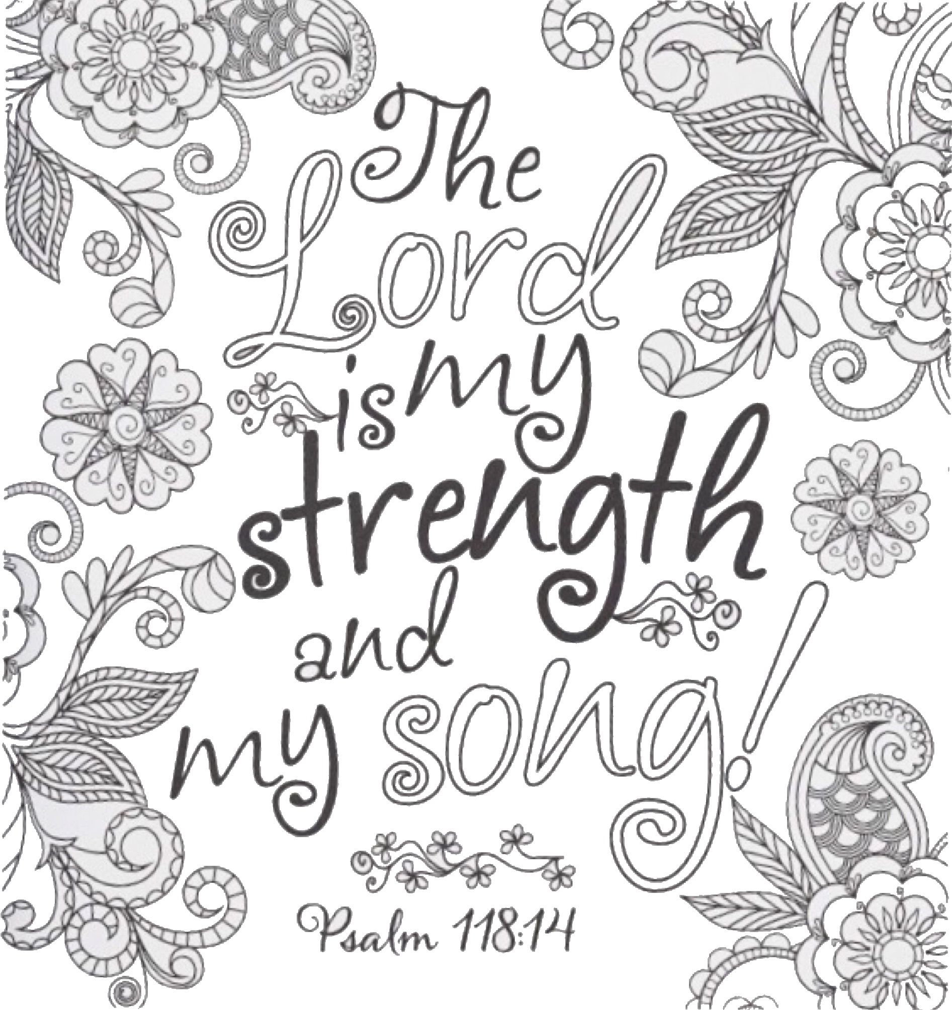 The Lord Is My Strength And My Song Lord Is My Strength Me Me Me Song Psalm 118 14
