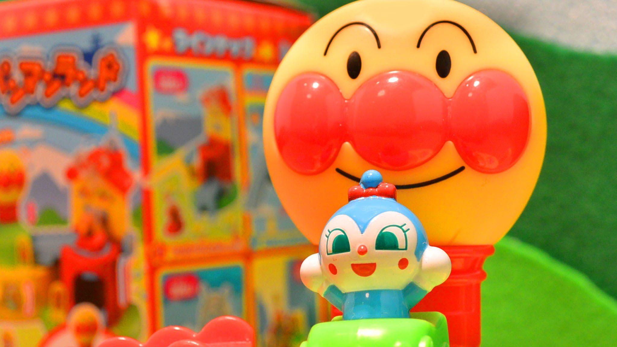 アンパンマン おもちゃアニメ アンパンマンランドで遊ぼう エピソード
