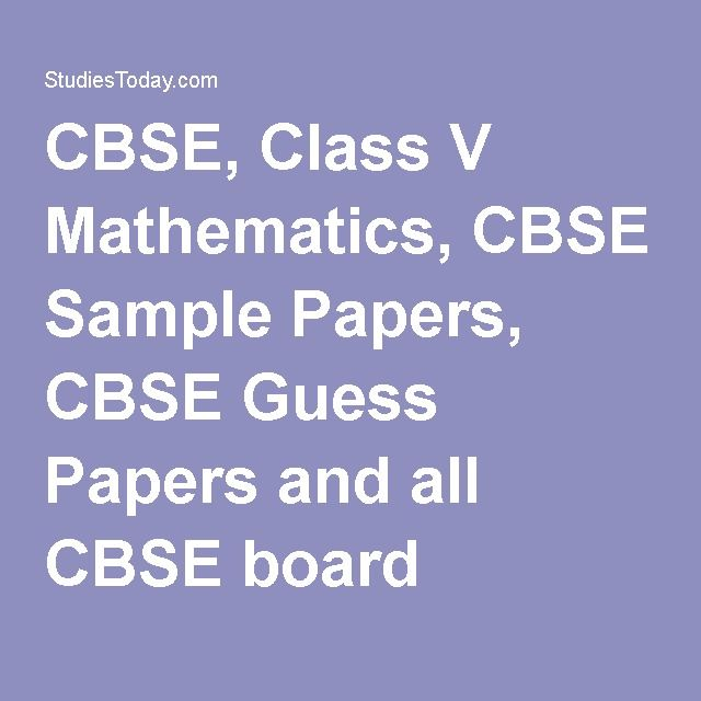Cbse class v mathematics cbse sample papers cbse guess papers and cbse class v mathematics cbse sample papers cbse guess papers and all cbse fandeluxe Choice Image