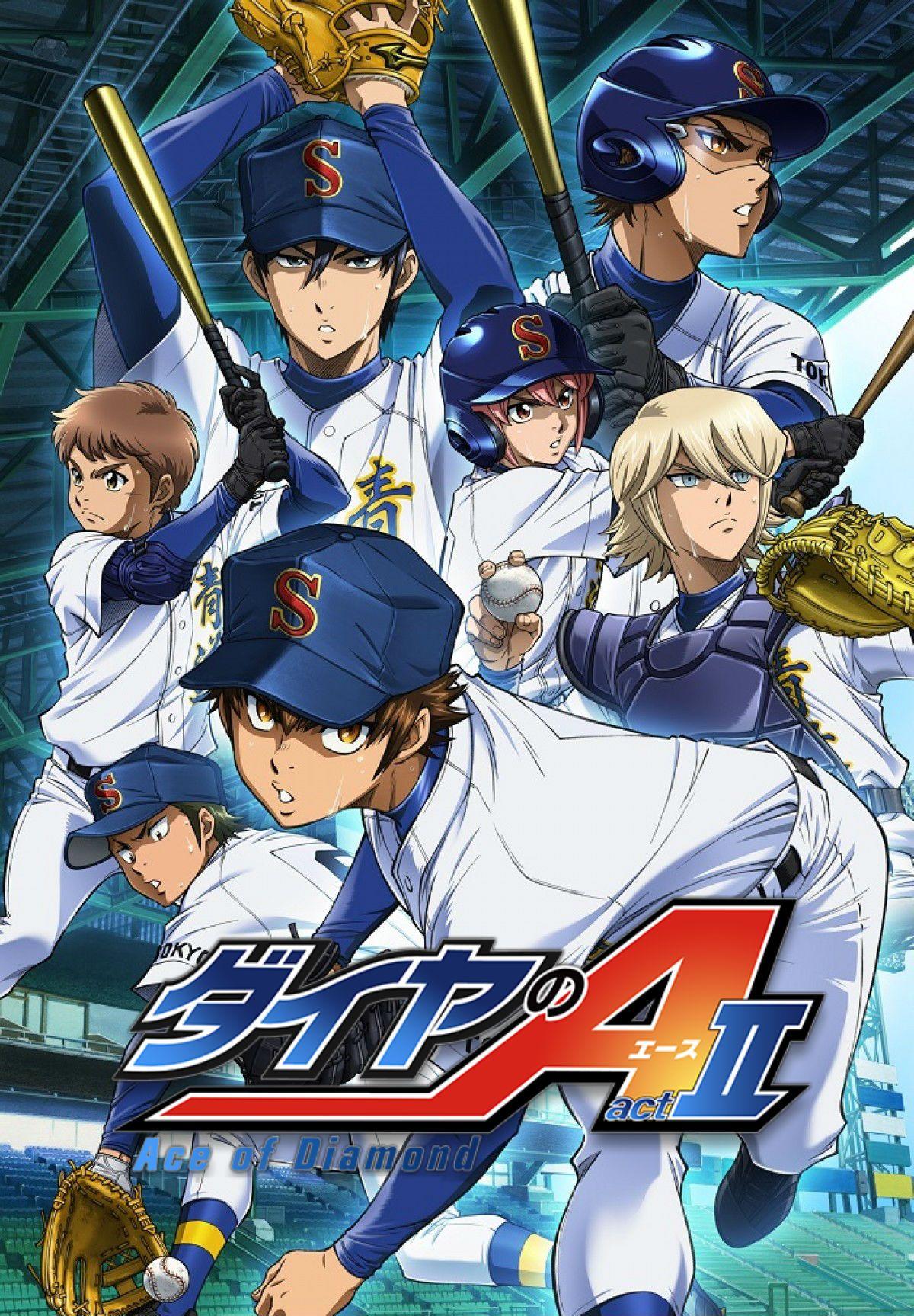 Added Sub To Diamond No Ace Act Ii 28 Ace Of Diamonds Anime Ace