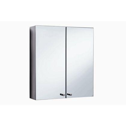 Michigan Double Door Bathroom Cabinet Stainless Steel At Homebase 54 99
