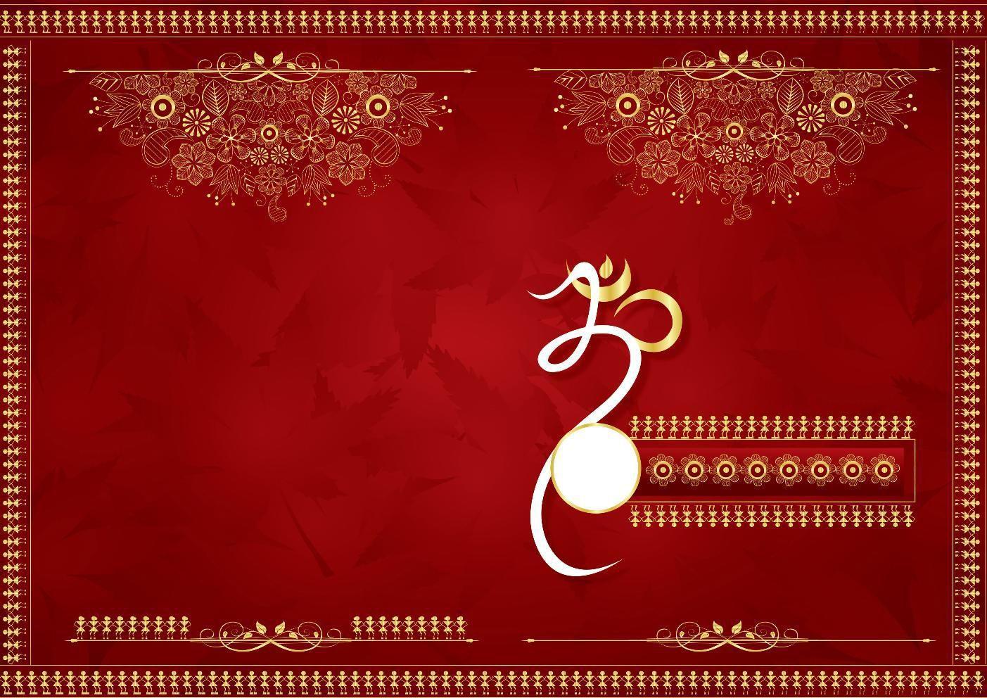 Wedding Invitation Cards Online