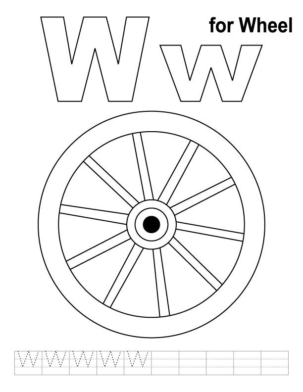 W for wheel coloring page with handwriting practice alphabet arts