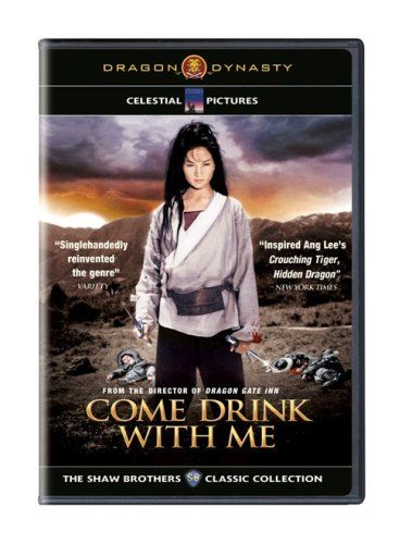 Come Drink With Me Wellspring Genius Martial Arts Film Martial Arts Crouching Tiger