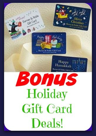 bonus holiday gift card deals buy a gift card get a gift card free - Christmas Gift Card Deals