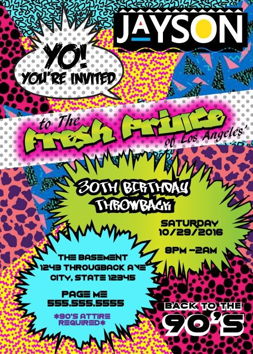 90u0027s Theme Fresh Prince Princess Hip Hop - Digital Birthday - fresh birthday invitation video templates