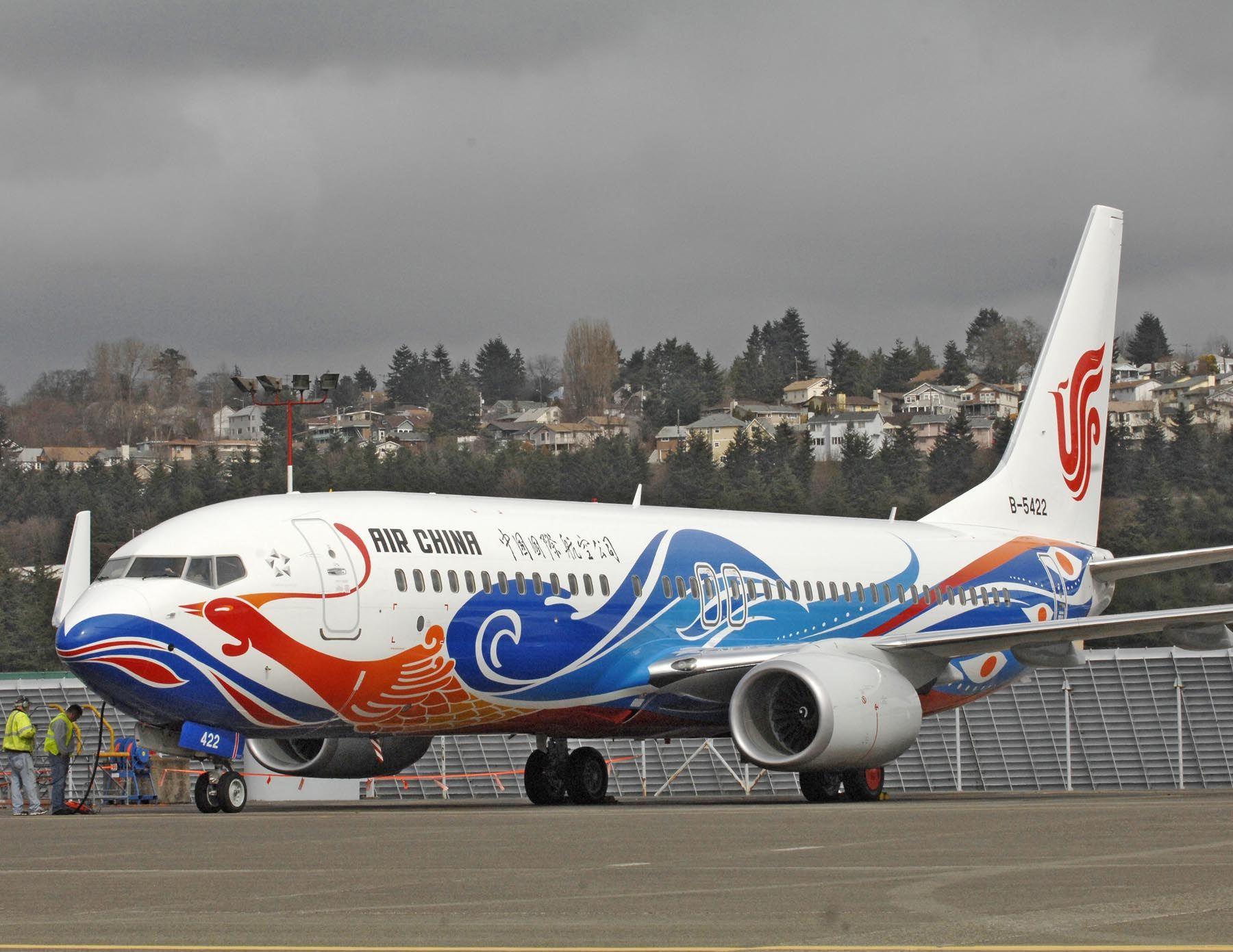 Dragonair A330 300 Air China Boeing 737 800 Airport