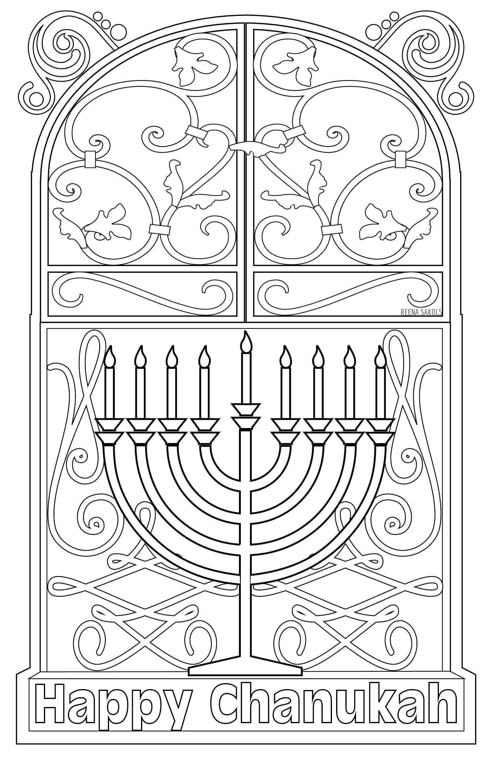 Jewish Coloring Page Hanukkah Coloring Postcard Menorah