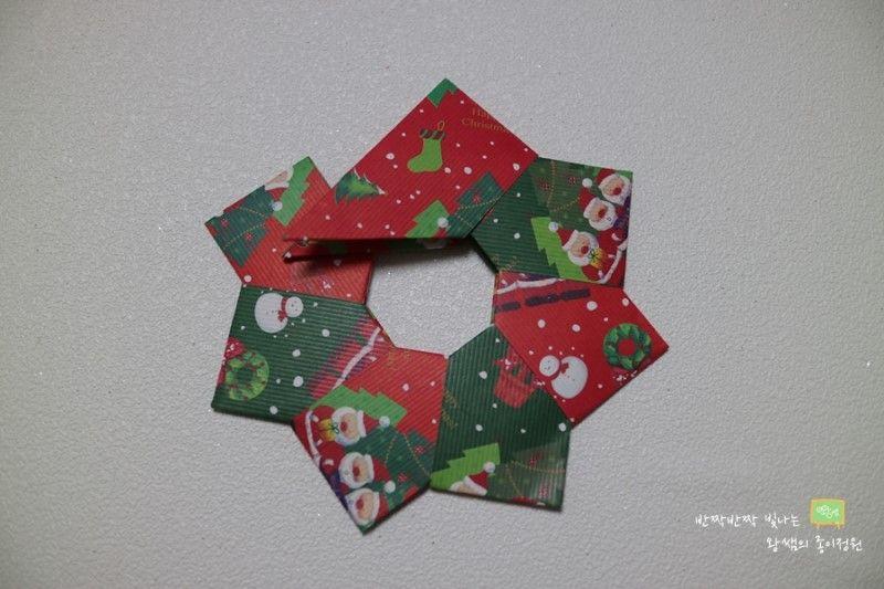 크리스마스장식 크리스마스리스종이접기 네이버 블로그 공예 크리스마스 라벨 크리스마스 장식
