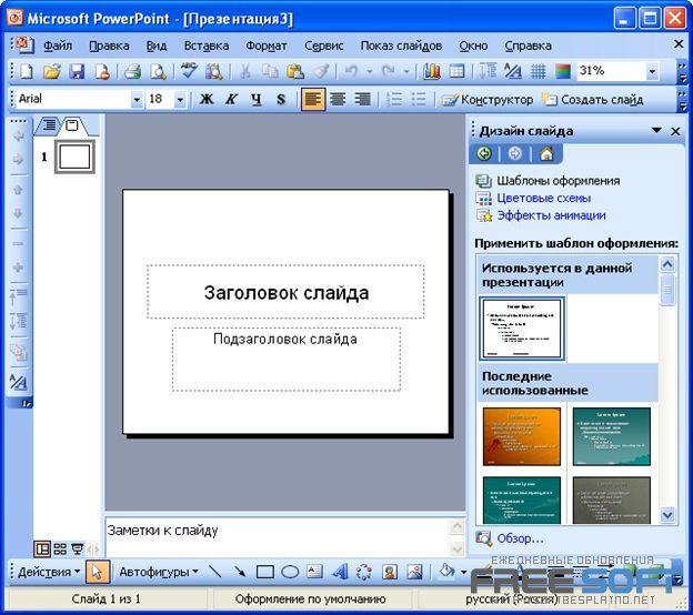 Оформление фото скачать бесплатно программы скачать программу для формат webp