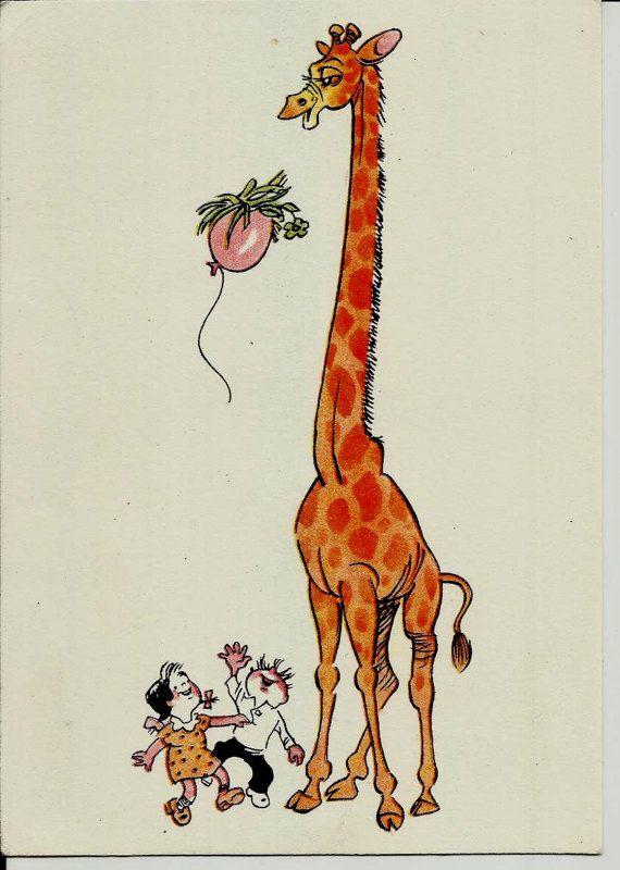 Почтовая открытка жираф, для детей спб