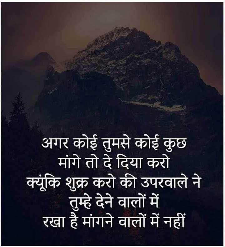 Pin by Ashok Pilania on various blend.. | Employee quotes ...
