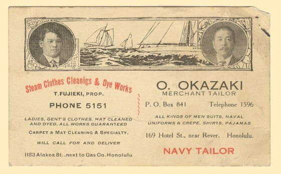 Hawaii vintage postcards 1910 hawaii pinterest vintage hawaii vintage postcards 1910 vintage business cardsbusiness reheart Gallery