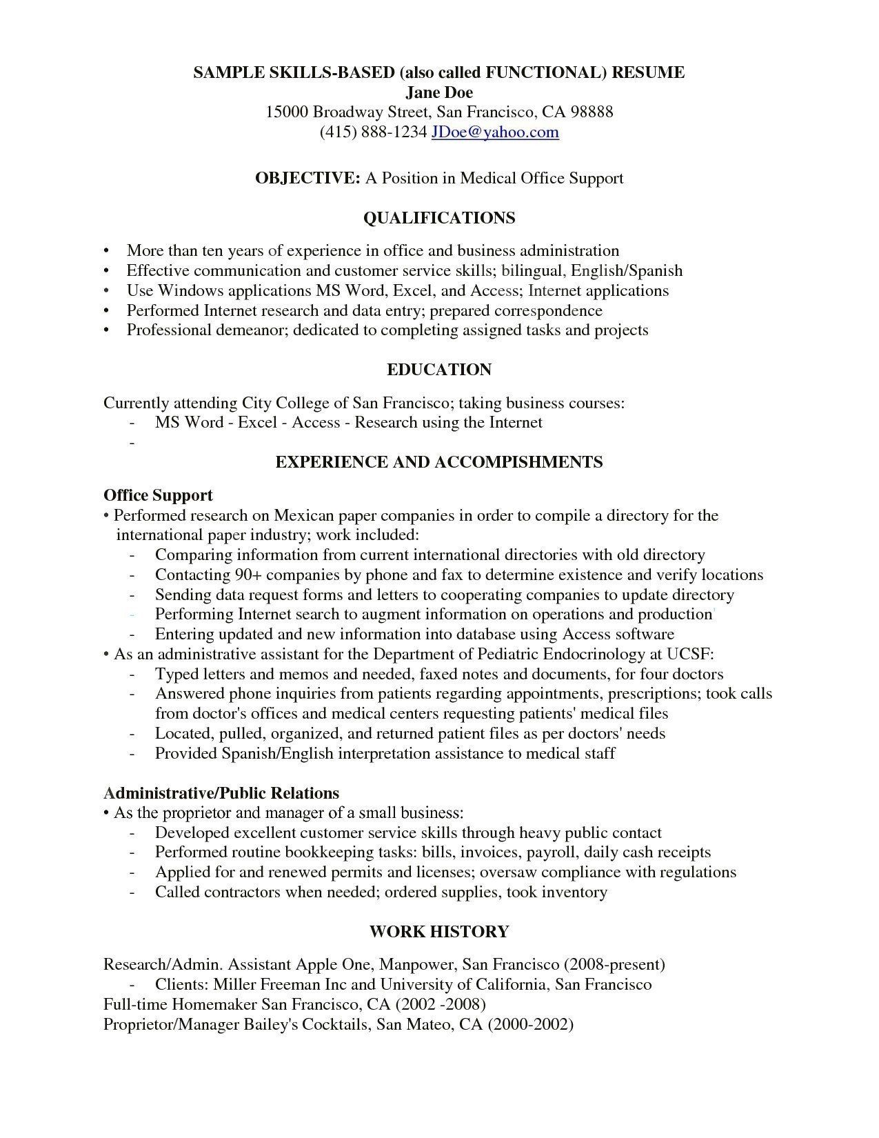 Bartender Resume No Experience Beautiful Bartender Resume