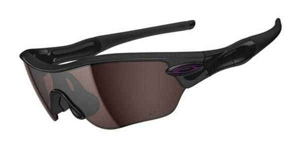 gafas oakley radar edge