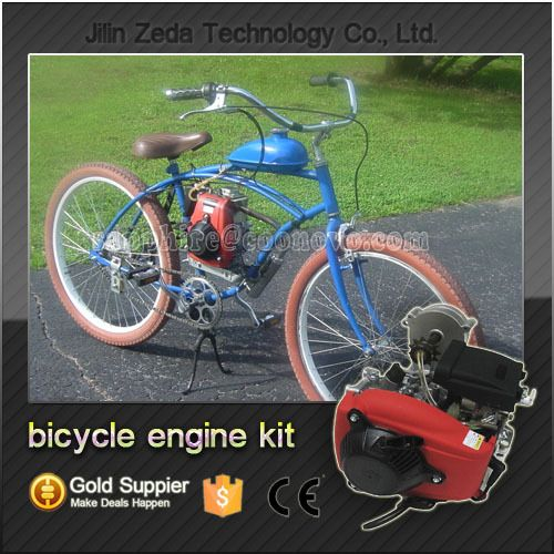 China Bicycle Parts Supplier 4 Stroke 49cc Motor Bicycle Engine
