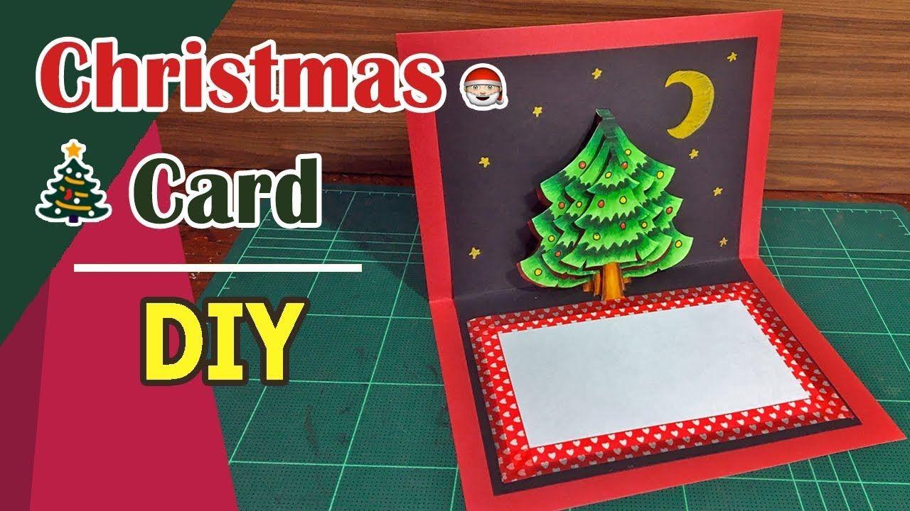 Christmas Card Diy Pop Up Card Tutorial Youtube Diy Christmas Cards Christmas Cards Card Tutorial