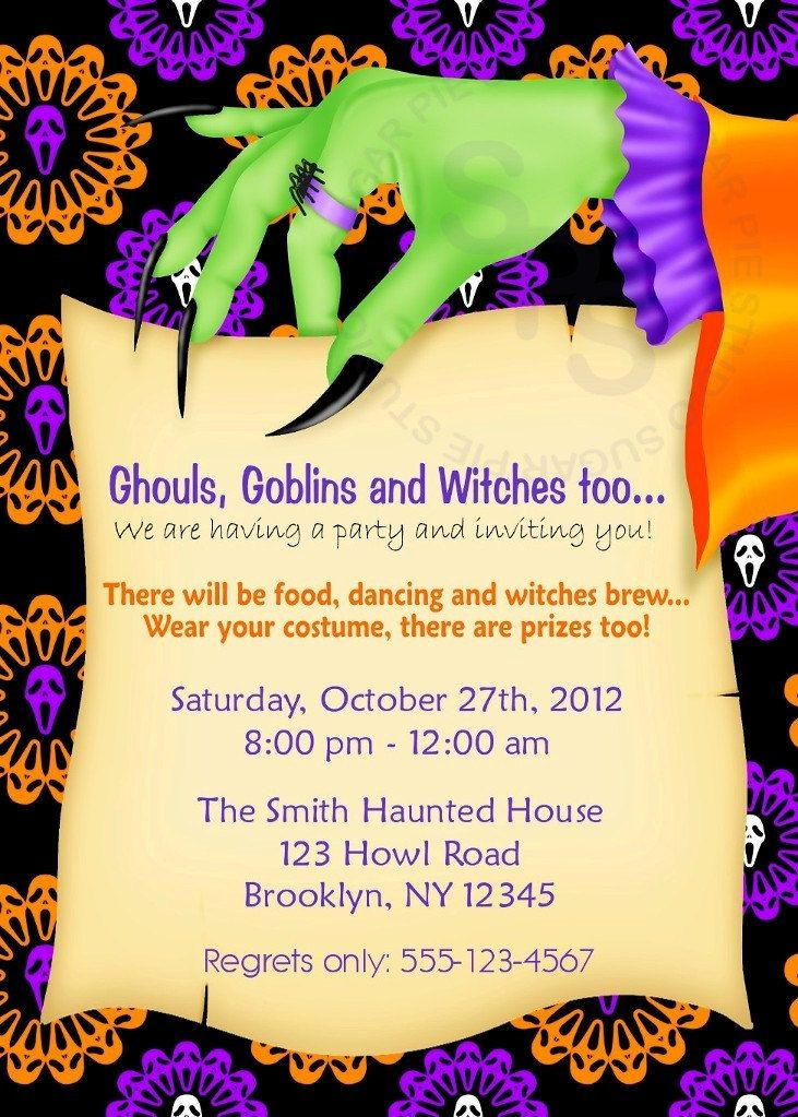 Printable Halloween Birthday Party Invitation Custom Personalized - Halloween birthday invitations party