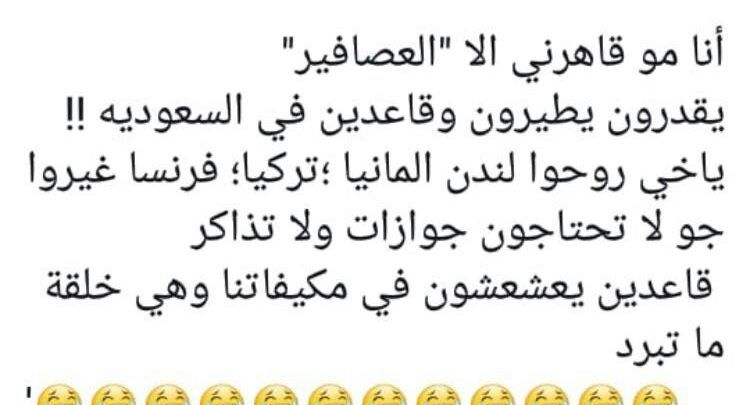 نكت سعودية تموت من الضحك أجدد نكت 2020 Math Iyo Calligraphy