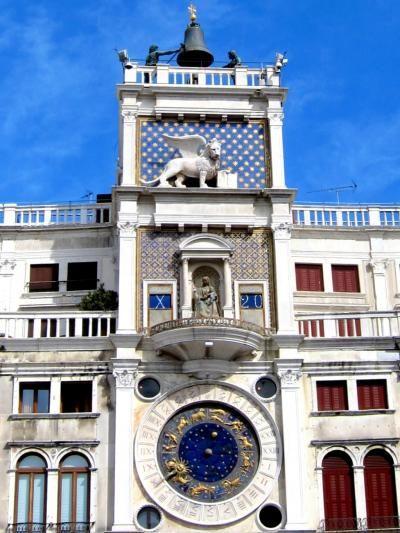 Torre del'Orologio