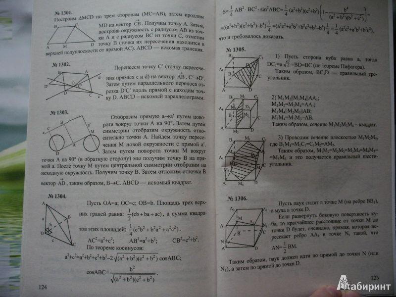 Контрольная работа по алгебре класс ответы по дидактическим  Контрольная работа по алгебре 9 класс ответы по дидактическим материалом автор м к потапов а в