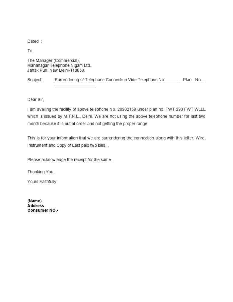 reliance data card cancellation letter format for sample Home - noc letter