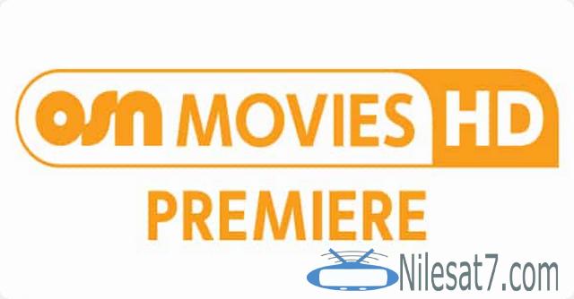 تردد قناة أو إس إن موفيز بريمير Osn Movies 2020 Osn Osn Movies Premiere القنوات الفضائية او اس ان Movie Premiere Movies Premiere