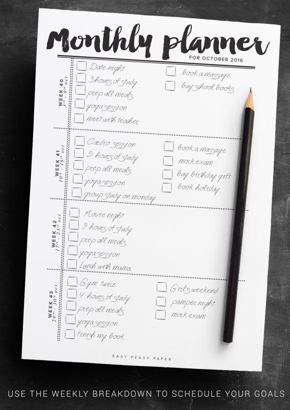 Your 2016 monthly goal planner will help you map out your goals