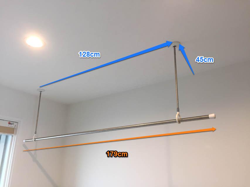 ホスクリーンの洗濯物干し竿に 風呂場の洗濯物干し竿を再利用する