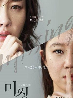 Phim 14 - Phim HD - Xem Phim Online Miễn Phí