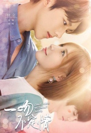 List Full Episode Of A Kiss Is Not Determined Dramacool Korean Drama Tv Korean Drama List Korean Drama Movies