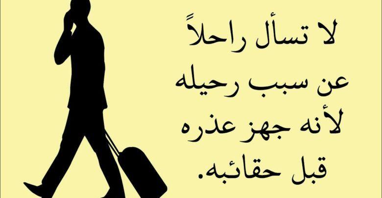 كلام عن غدر الناس والخيانة من اقرب الناس اليك Calligraphy Arabic Calligraphy Arabic