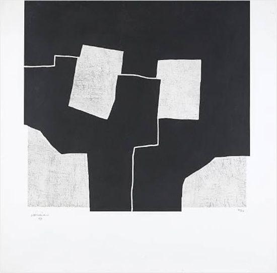 Eduardo Chillida (1924-2002), Urrutiko, 1972. Etching. 76.9cm H x 73cm W. Edition of 90 copies.