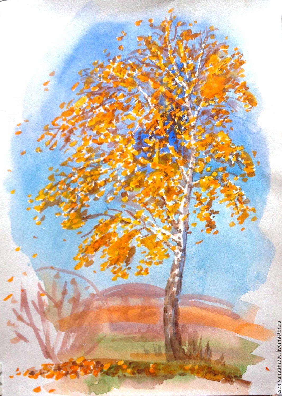 Картинка березка осенью для детей