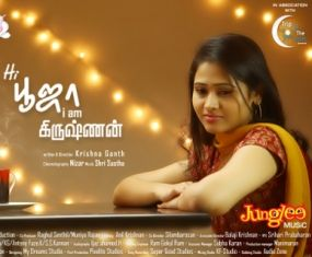 Hi Pooja I Am Krishnan 2012 Tamil Mp3 Songs Download Latest