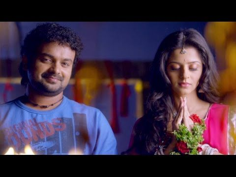 Cousins Malayalam Movie Official Song | Neeyen Vennila | Movie songs,  Songs, Movies