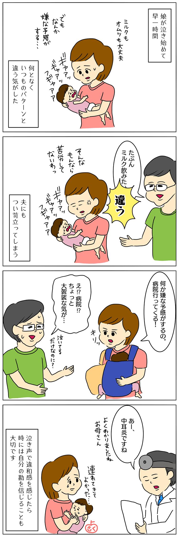 赤ちゃん 出産 おしゃれまとめの人気アイデア Pinterest Tama 赤ちゃん 子ども 子育て 新生児 準備