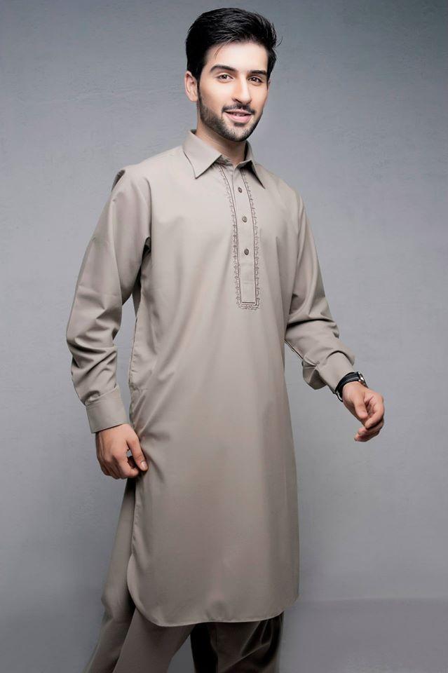 Мужское Мусульманский Магазин