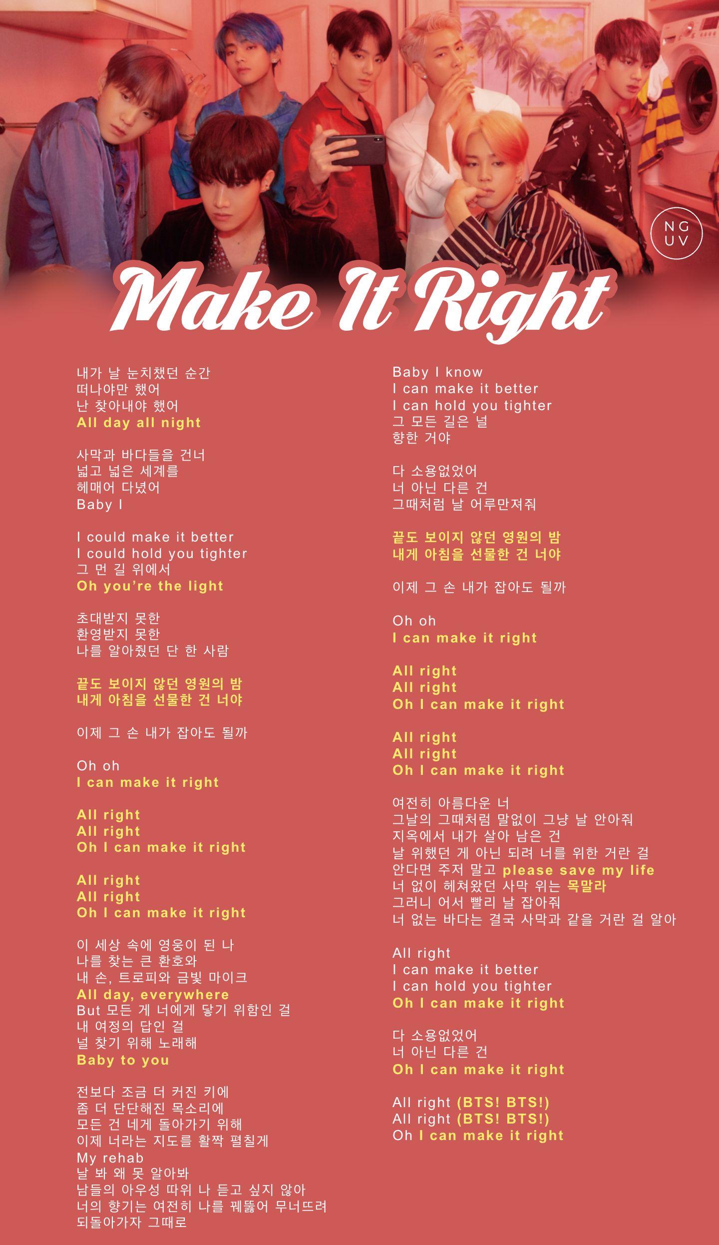 LYRICS] BTS Make It Right Cre N.G.U BTSVNFP.   Bts song lyrics ...