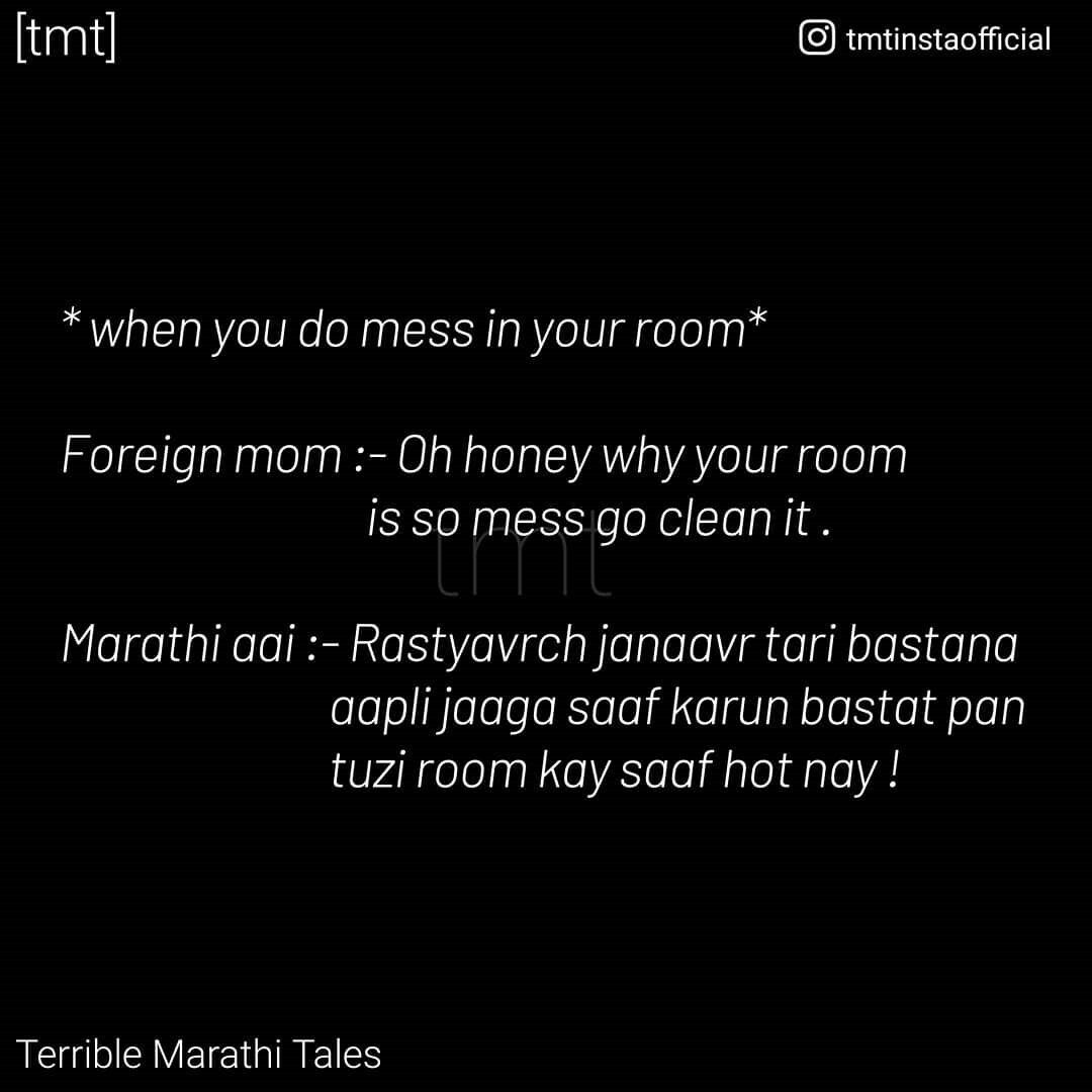 Pin By Pooja Pandey On Marathi Gyan Sarcastic Quotes Witty Friends Quotes Funny Situation Quotes
