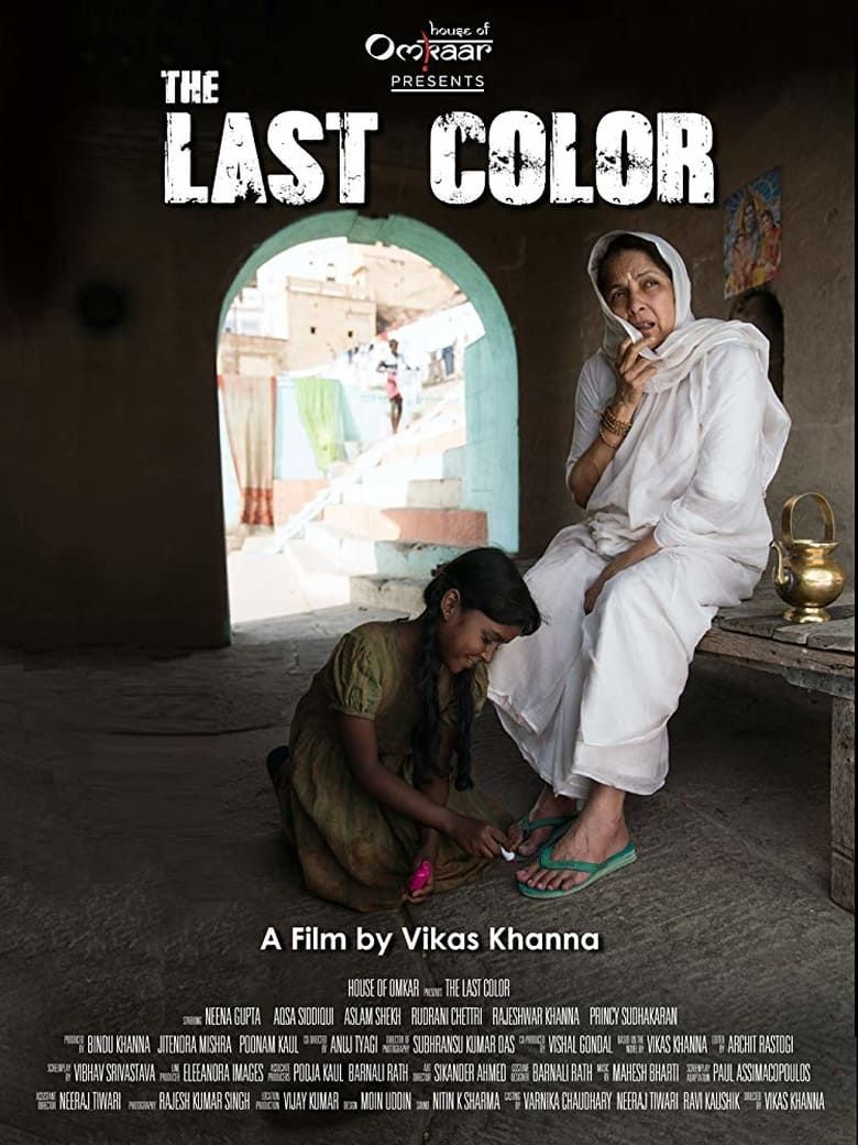 The Last Color Streaming Vf Film Complet Hd Streamcomplet Film Streaming Thelastcolor Completa Peliculacompleta Cloud Movies Color Life Of Crime