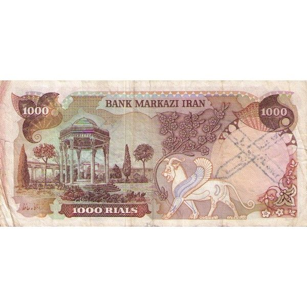 Mohammad Reza Shah Pahlavi bank Notes with IRI Stamp, 1000 Rials Bank... ❤ liked on Polyvore featuring home, home decor, stationery and money