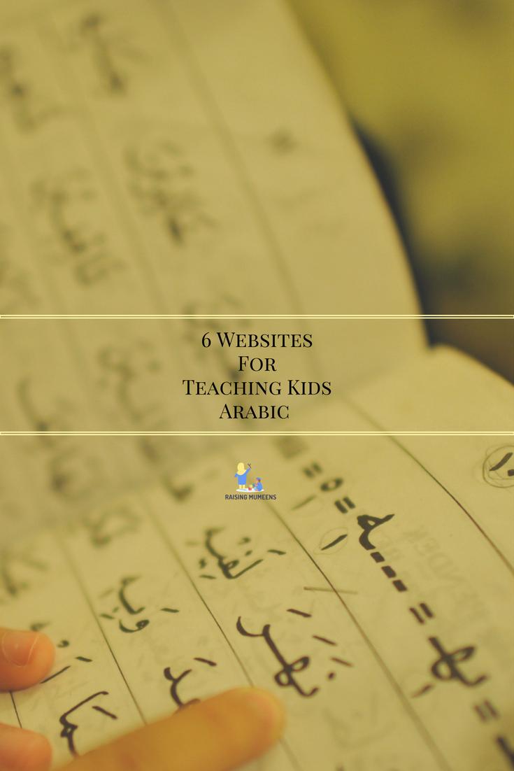 6 Websites For Teaching Kids Arabic Raising Mumeens Teaching Kids Writing Curriculum Muslim Book [ 1102 x 735 Pixel ]