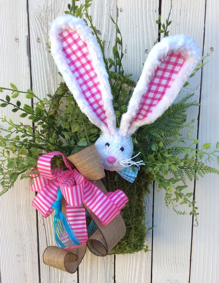 Bunny Door Basket Easter Basket Door Wreath Bunny Wreath Easter Wreath Spring Wreath Double Door Wreath Easter door hanger #doubledoorwreaths