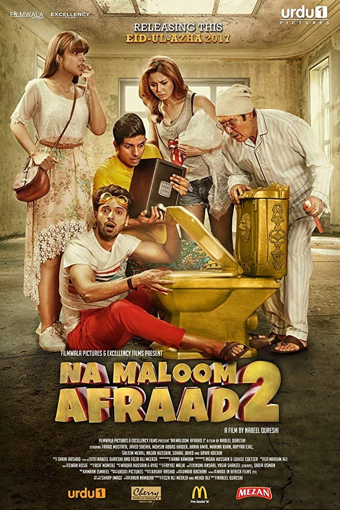 Na Maloom Afraad {Lollywood} Pakistani movies, Download